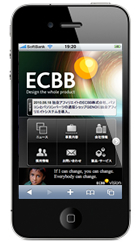 iPhone/Android対応のCMSサイト